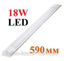 Светодиодный светильник plazma Feron AL5054 18W 59 см