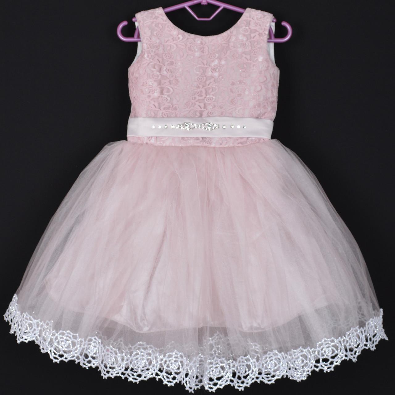 """Платье нарядное детское """"Гортензия"""". 2-4 года. Пудра. Оптом и в розницу"""