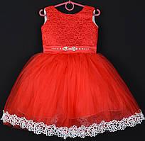 """Платье нарядное детское """"Гортензия"""". 2-4 года. Красное. Оптом и в розницу"""
