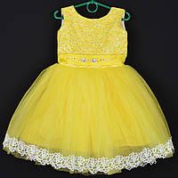"""Платье нарядное детское """"Гортензия"""". 2-4 года. Желтое. Оптом и в розницу"""