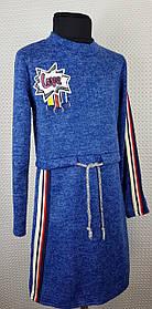 Платье подростковое PINK р.128-152 электрик