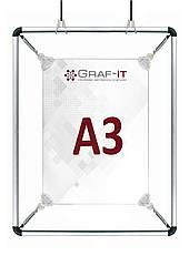 Рамки-растяжка для постера А3