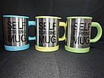 Кружка - мешалка Self stirring mug (Желтый), фото 2