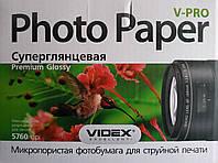 Фотобумага Videx 10/15 210 гр/м2 (500 листов) суперглянцевая