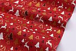 """Лоскут  ткани с глиттерным рисунком """"Густые ёлки и олени"""" белые, золотистые на красном, №2484, фото 2"""