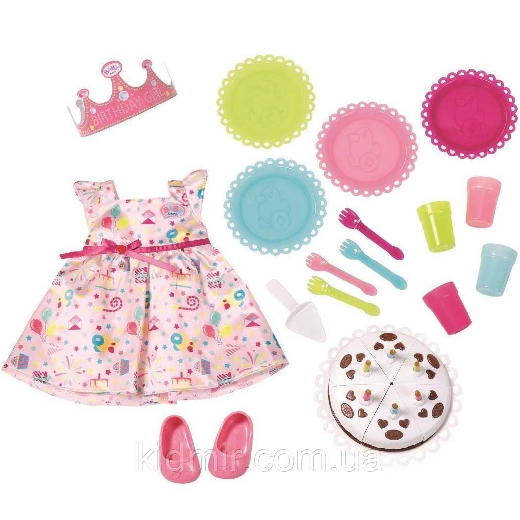 Одежда для куклы Беби Борн День рождения с тортом Baby Born Zapf Creation 825242