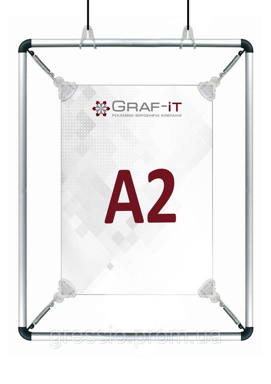 Рамки-растяжка для постера А2