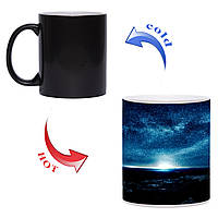 Чашка хамелеон Млечный путь 330 мл