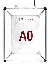 Рамки-растяжка для постера А0