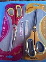 Ножницы для шитья и рукоделия (22 см)