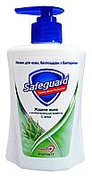 Жидкое мыло с антибактериальным эффектом Safeguard С Алоэ - 250 мл.
