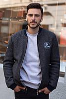 Мужская куртка осенняя Sun's House Бомбер рост: 170-180 размер: XL Серый (арт. T-024)