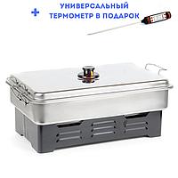 Портативная коптильня горячего копчения с универсальным термометром.