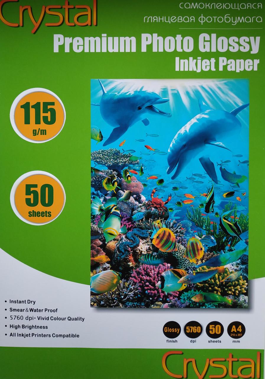 Самоклейка глянцевая Crystal 115 г/м.кв (50 листов)