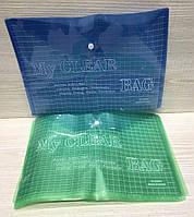 Папка-конверт на кнопке MY-CLEAR A4 160 микрон