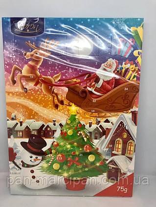 Цукерки календар Baron Merry Christmas 75г