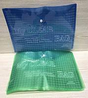 Папка-конверт на кнопке MY-CLEAR A4 180 микрон
