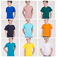 Детская футболка  для физкультуры в садик и школу хлопок 100%