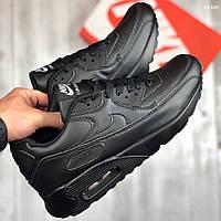 Мужские кроссовки в стиле Nike Air Max, черные 44 (28 см)