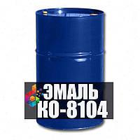 Эмаль КО-8104 для трубопроводов