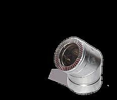 Версия-Люкс (Кривой-Рог) Колено 45, утепленное нерж/оцинк, толщина 0,5 мм, диаметр 110мм