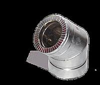 Версия-Люкс (Кривой-Рог) Колено 45, утепленное нерж/оцинк, толщина 0,5 мм, диаметр 200мм