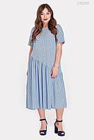 Платье Калхида (голубой) 1027628576
