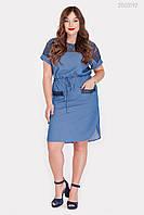 Платье Авила (голубой) 1027627727