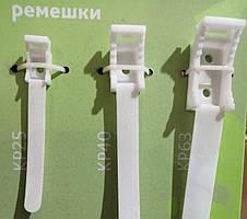 Кріплення Lectris ремінцеве КР-40, 100шт