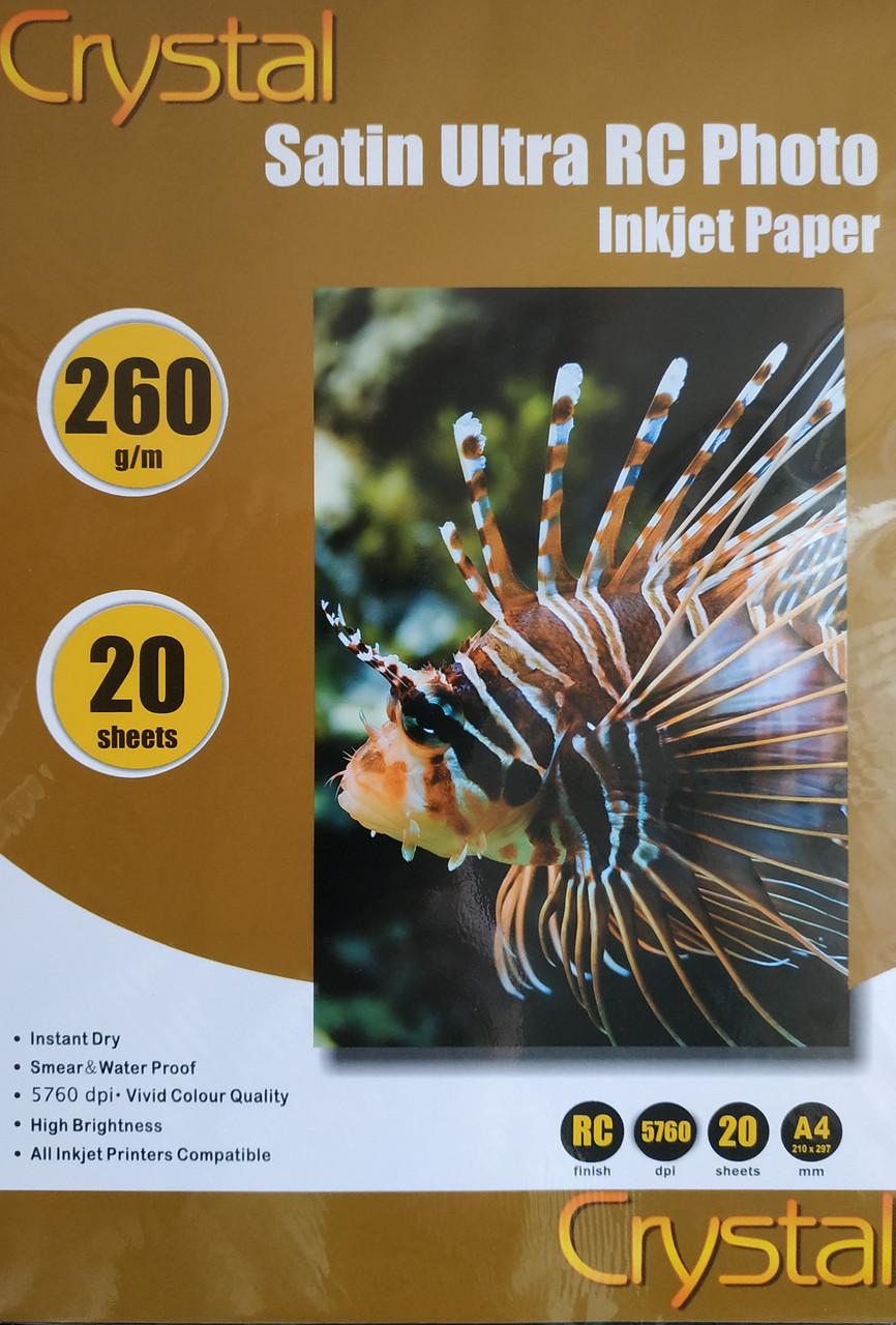 Фотобумага Crystal А4 260/20 микропористая сатин 20 листов
