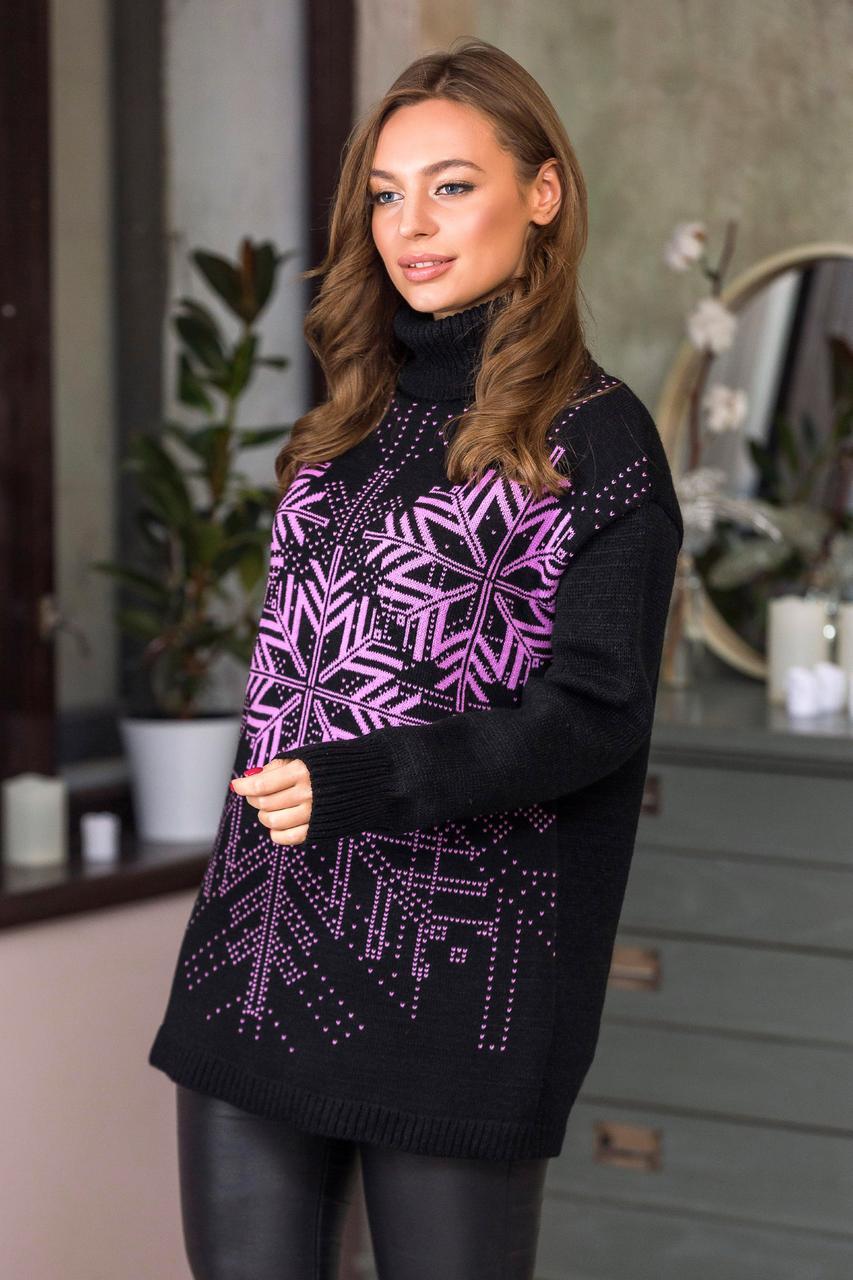 Теплый свитер со снежинками «Сказка» (черный, сирень)  Универсальный размер 44-52