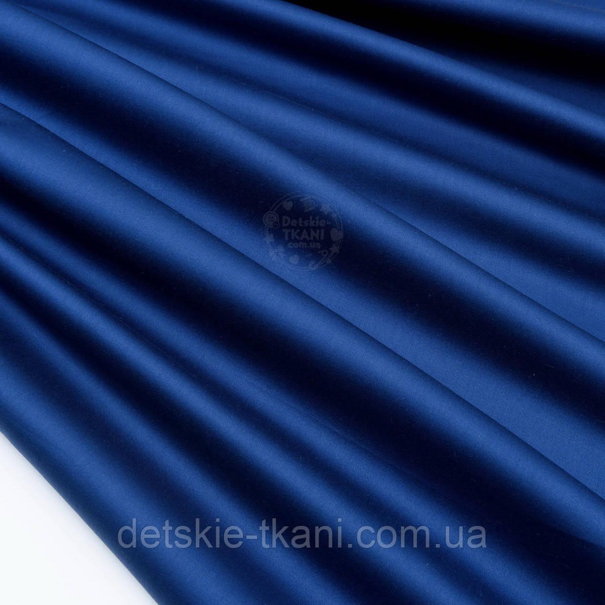 Отрез сатина цвет тёмно-синий №1749с, размер 50*240 см