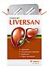 Liversan (Ливерсан) - капсулы для печени
