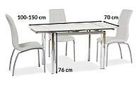 Кухонный белый раскладной стол из закаленного стекла GD-019 100-150x70х76см на четырех ножках Signal Польша