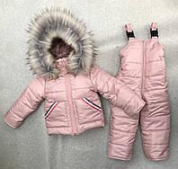 Зимний детский комбинезон на девочку 2-3 года