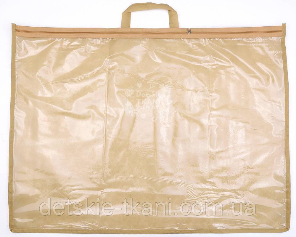 Упаковка для подушек, детских одеял, бортиков 70*50 см, цвет бежевый