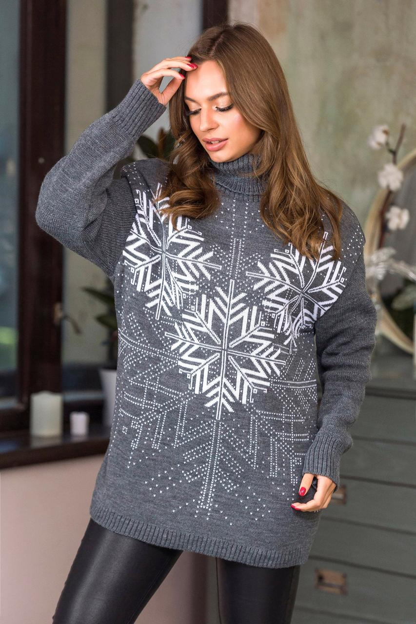 Теплый свитер со снежинками «Сказка» (темно-серый, белый)  Универсальный размер 44-52