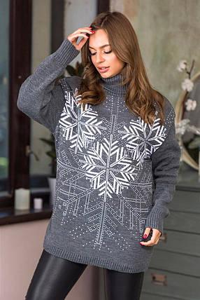 Теплый свитер со снежинками «Сказка» (темно-серый, белый)  Универсальный размер 44-52, фото 2