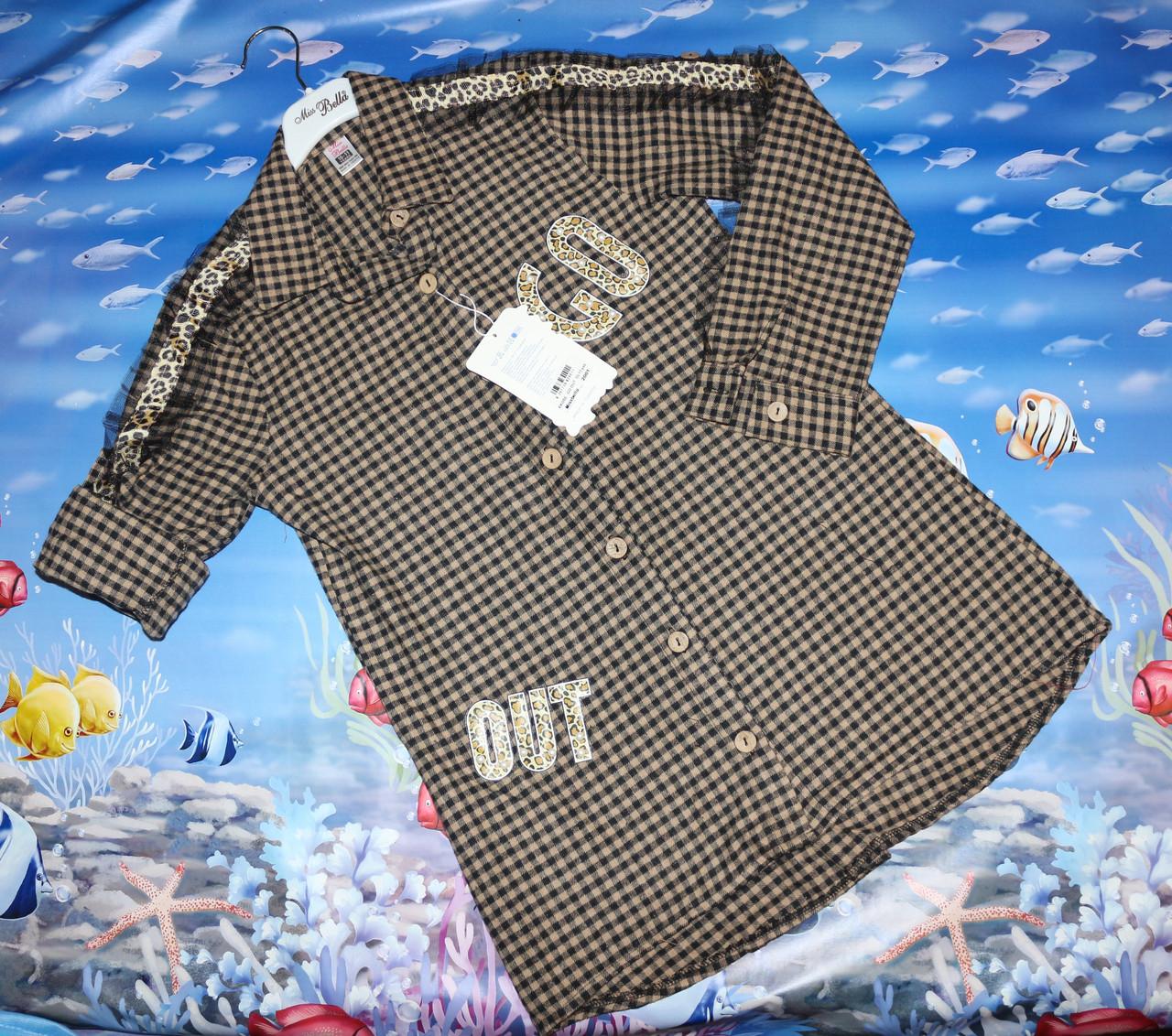Стильная рубашка на девочку 10,11,12,13 лет
