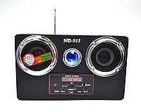 Портативная колонка HD 913 радио, mp3, USB, SD, фото 1