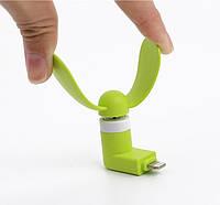 🔝 Карманный вентилятор, для iPhone, Mini Lightning Fan, цвет - салатовый, (доставка по Украине) , Распродажа, товары со скидками, акционные товары