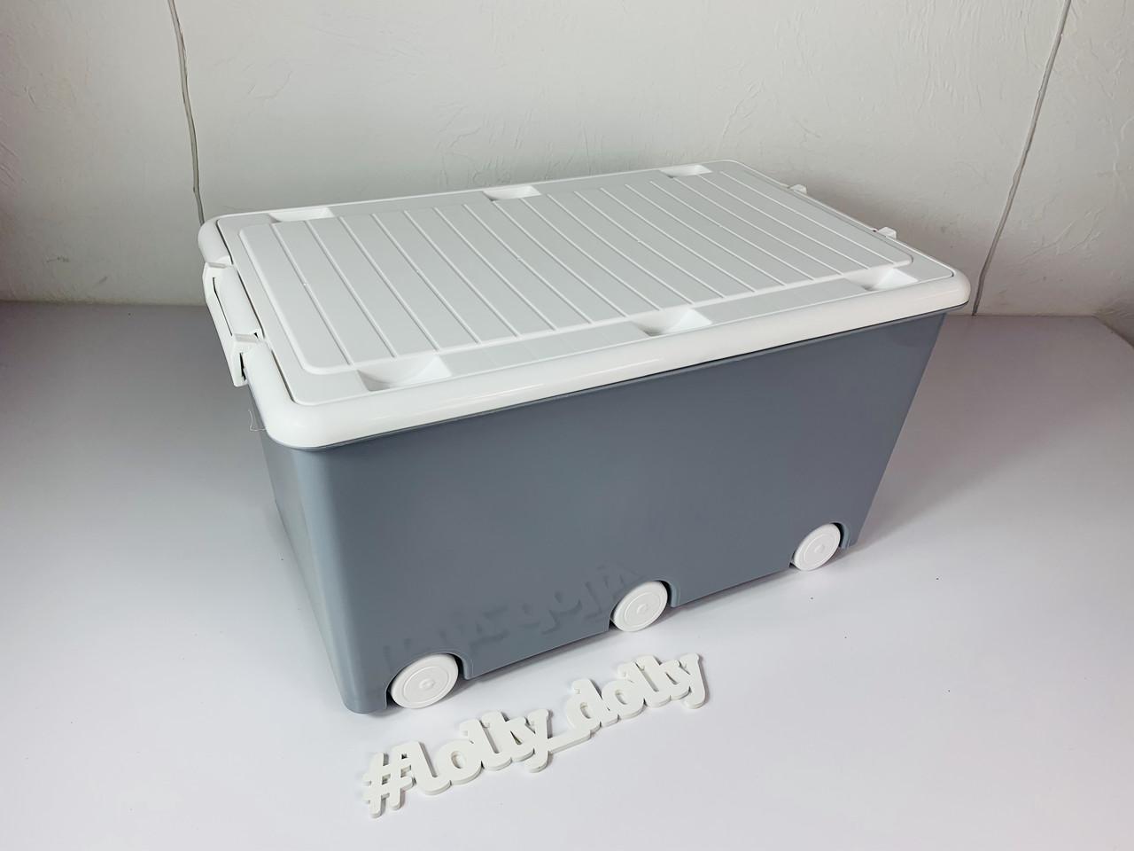 Ящик контейнер для игрушек Тега Сова Tega Sowa