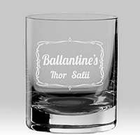 "Именной стакан для виски ""Ballantine's"""