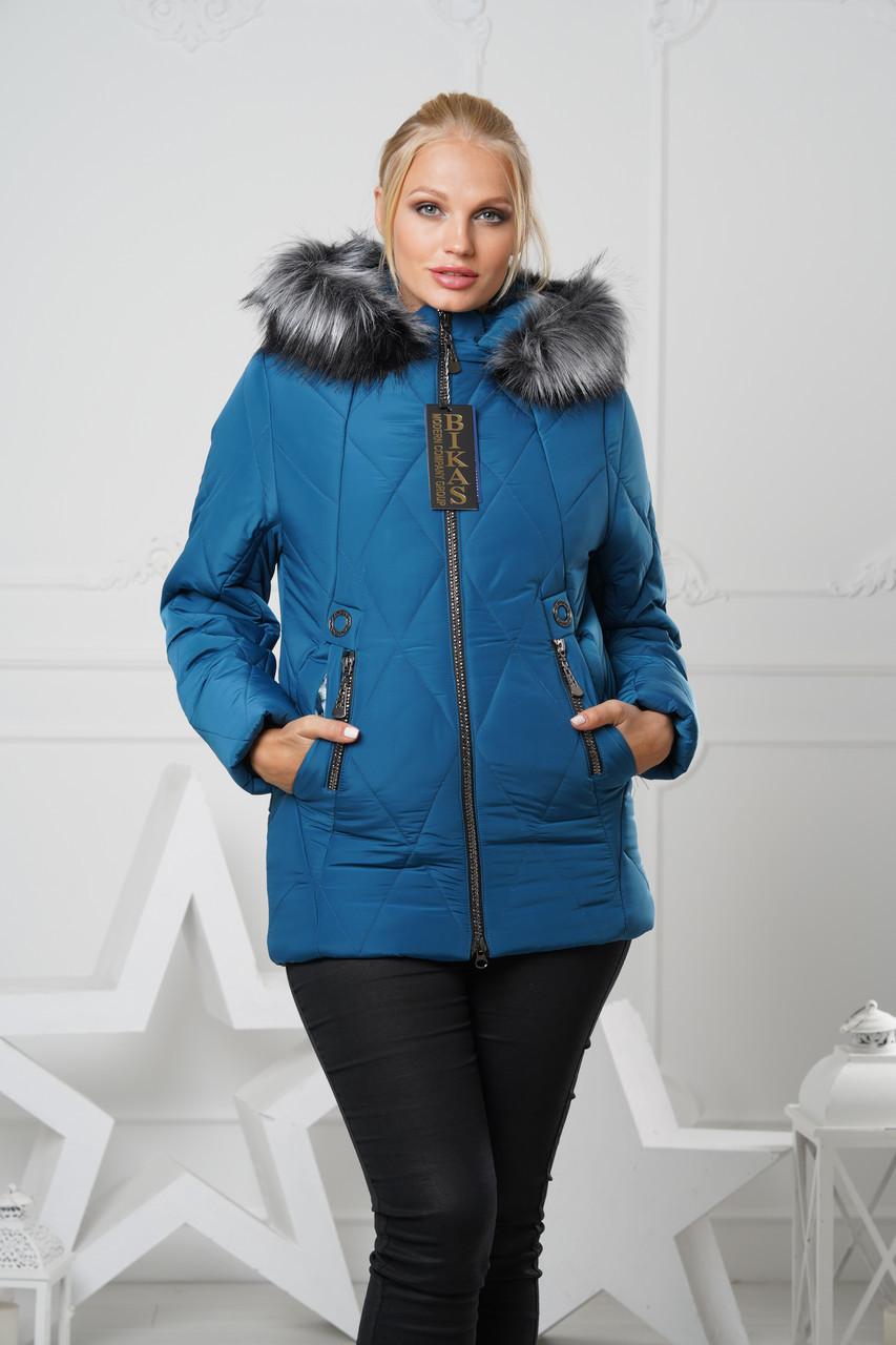 Зимняя женская куртка с искусственным мехом р.48-60
