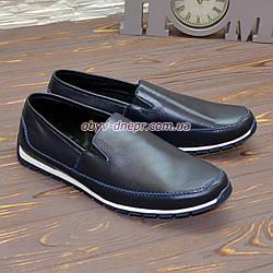 Туфли-мокасины мужские кожаные, цвет синий. 44 размер