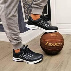 Кроссовки мужские на шнуровке 41 размер