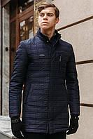Мужская зимняя тёплая куртка Sun's House Galaxy рост: 170 размер: 46 Синий (арт. C-048)