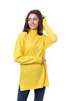 Яркий свитер с разрезами по бокам