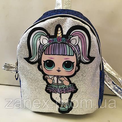 Женский синий рюкзак Zanex из эко-кожи с куклой LOL Sisters 20 х 21 см, фото 2