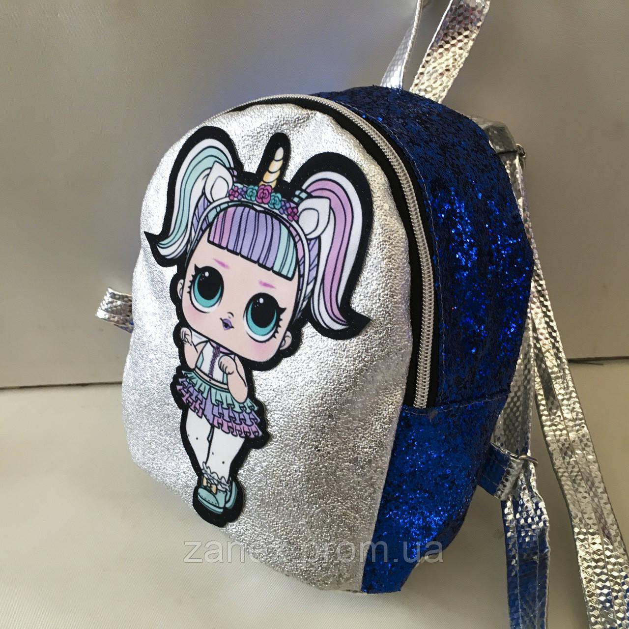 Женский синий рюкзак Zanex из эко-кожи с куклой LOL Sisters 20 х 21 см
